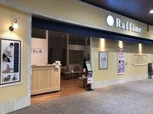 ラフィネ イオンモール甲府昭和店の雰囲気(お買い物の合間に、ちょっとひと息…当日予約OK!)