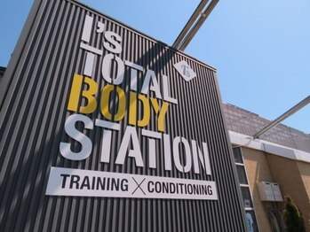 アイズ トータルボディステーション ベイサイド店(I's TOTAL BODY STATION)/外観
