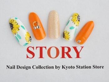 プライベートネイルサロンストーリー 京都駅前店(STORY)/ヒマワリ