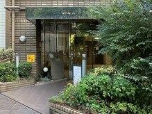 ナチュラルビビ 梅田茶屋町店(Natural ViVi)