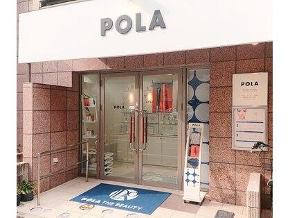 ポーラ ザ ビューティ 赤坂店(POLA THE BEAUTY)の写真