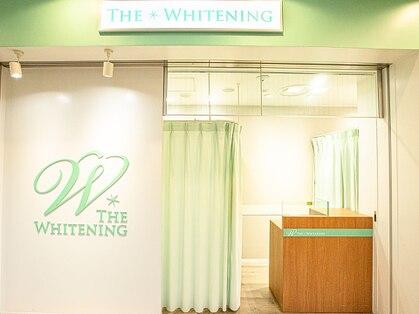 歯のホワイトニング専門店 THE WHITENING【ザ ホワイトニング】