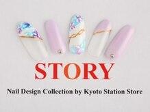 プライベートネイルサロンストーリー 京都駅前店(STORY)/紫陽花ネイル