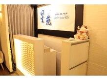 リラクゼーションマッサージ 星苑 新橋駅SL広場前店の店内画像