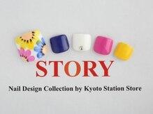 プライベートネイルサロンストーリー 京都駅前店(STORY)/フィットネイル