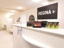 レジーナプラス 新さっぽろ店(Regina plus)の雰囲気(明るく落ち着いた雰囲気のサロン内☆)
