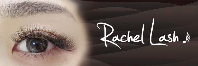 レイチェルラッシュ シブヤ(Rachel Lash Shibuya)のサロンヘッダー