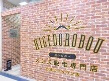 髭ドロボー 土浦ピアタウン店