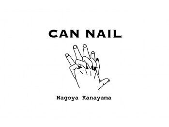 キャンネイル 金山店(Can Nail)(愛知県名古屋市中区)