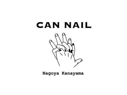 キャンネイル 金山店(Can Nail)の写真