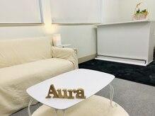 リラクゼーションサロン あうら(Aura)の雰囲気(白を基調とした清潔感のある空間。癒されながら健康でキレイに!)