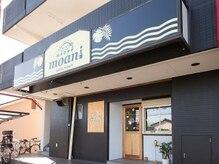 サロン リゾートモアニ(salon resort moani)