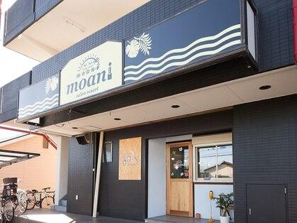 salon resort moani