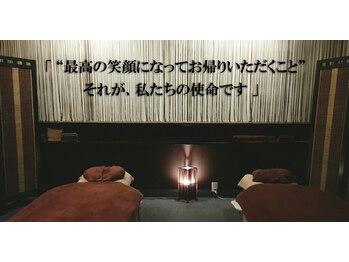 大宮カイロプラクティックセラピー(京都府京都市中京区)