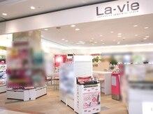 ラヴィ 延岡店(La-vie)の詳細を見る