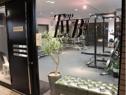 TopWorks-Body福岡天神店の画像
