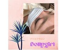 まつ毛エクステサロン ドーリーガール(Dolly girl)の詳細を見る