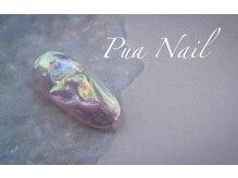プライベートネイルサロンアンドスクール プアネイル(Pua Nail)の詳細を見る