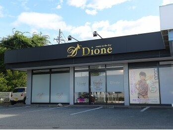 ディオーネ 飯田店(Dione)(長野県飯田市)