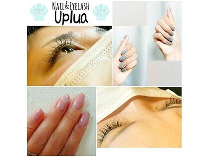 Uplua【アプルア】