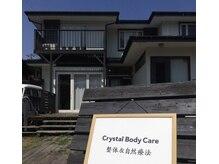 クリスタルボディケア 鎌倉の雰囲気(妙本寺山門内gallery Kayaの1階です)