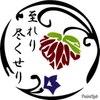 癒しサロン 至れり尽せり 渋谷店のお店ロゴ