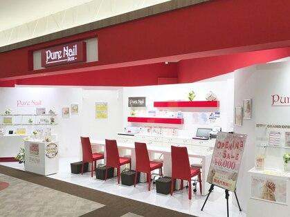 ピュアネイルプティ イオンモール新小松店(Pure Nail Petit)の写真