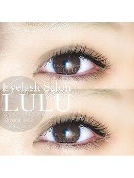 アイラッシュサロン ルル(Eyelash Salon LULU)/大人可愛い瞳