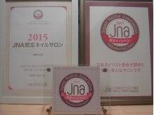 浜松に数少ないJNA認定サロン。そのうちの1つなんです!!