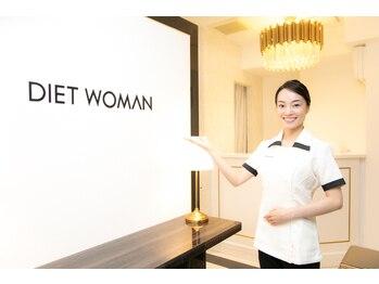 痩身専門店 ダイエットウーマン 新宿東口店(DIET WOMAN)(東京都新宿区)