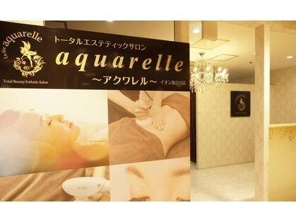 アクワレル イオン加古川店の写真