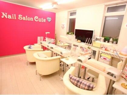 Nail Salon Cute 【ネイルサロン キュート】