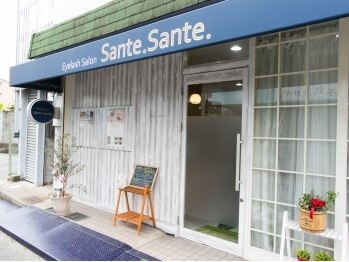 サンテ サンテ(Sante. Sante.)(大阪府大阪狭山市)
