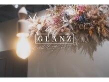 グランツ フリル アイ ビューティ 谷山店(GLANZ Frill Eye Beauty)