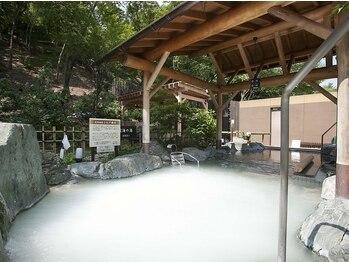 天然温泉 三峰/天然温泉 シルク風呂