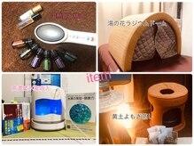 コージー サクラ(cozy sakura)の雰囲気(設備やアイテムも豊富。組み合わせると相乗効果大。美容と健康に)