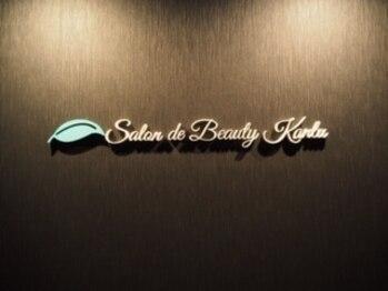 サロンドビューティー カンルー(Salon de Beauty Kanlu)(新潟県上越市)