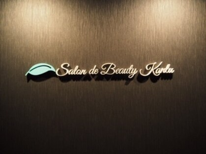 Salon de Beauty Kanlu【カンルー】