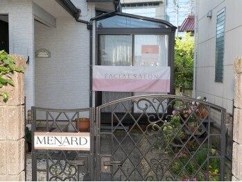 メナードフェイシャルサロン 柳(愛知県丹羽郡大口町)
