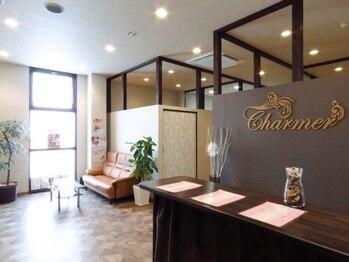 シャルメール(Charmer)(大分県大分市)