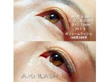 エーバイオーアイラッシュ(AxO i Lash)の詳細を見る
