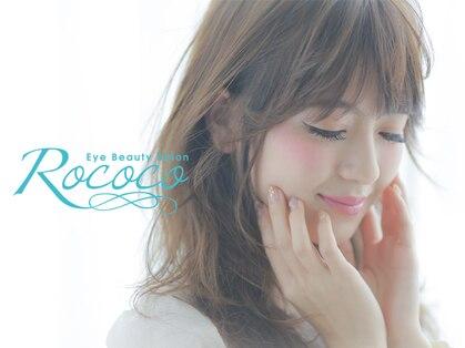 ロココ バイ リー 東大阪(Rococo by Lee)