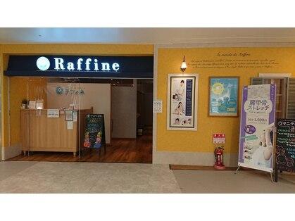 ラフィネ シャポー市川店の写真