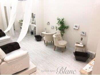 アイラッシュサロン ブラン 上越アコーレ店(Eyelash Salon Blanc)(新潟県上越市)