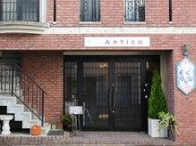 アンティコ(Antico)の雰囲気(一歩足を踏み入れるとアンティークな空間が広がる店内。)