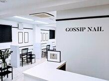 ゴシップネイル 栄店(GOSSIP NAIL)