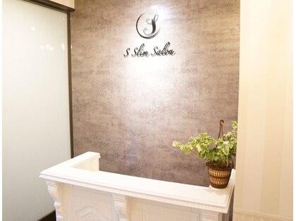 エス スリムサロン(S Slim Salon)の写真