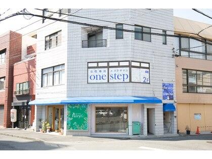 ワンステップ 富士店(one step)の写真