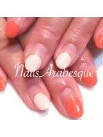 ネイルズアラベスク(Nails Arabesque)