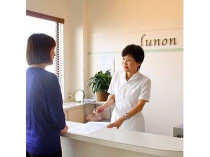 lunon 【ルノン】(松江・出雲/リラク)の写真